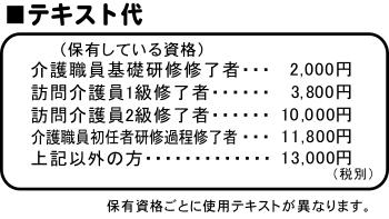 20160908%e5%ae%9f%e5%8b%99%e8%80%85%e7%a0%94%e4%bf%ae%e3%83%81%e3%83%a9%e3%82%b7